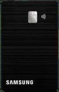 Conheça o cartão samsung